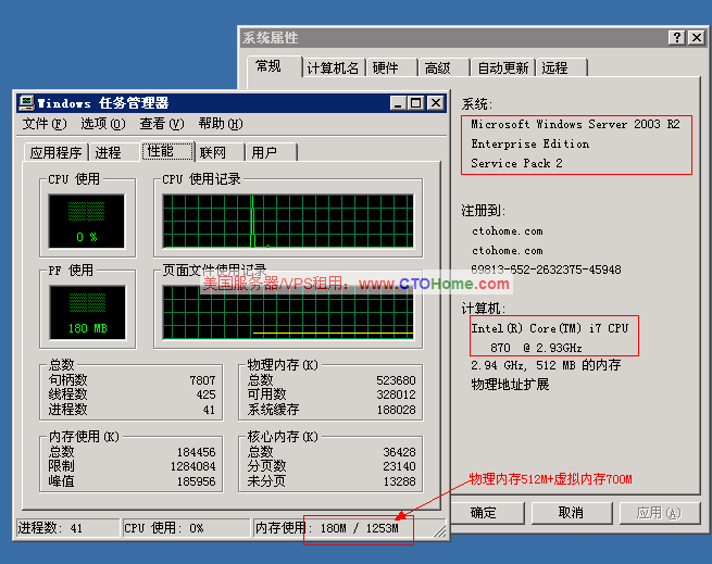 HONGKONG-windows-VPS.png