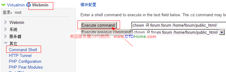 execute-command.png