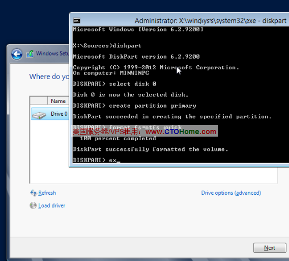 windows2012r2-installation-no-100mb-hidden-partition.png